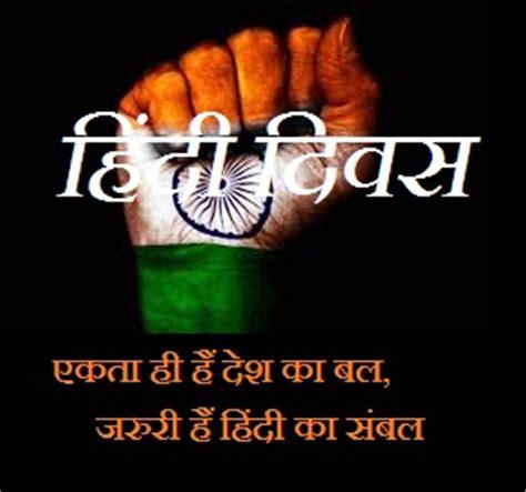 Hindi Essay on Mobile phone ke labh aur haani