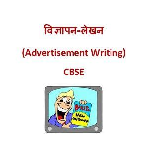 Essay on mobile phone ka mahatva in hindi
